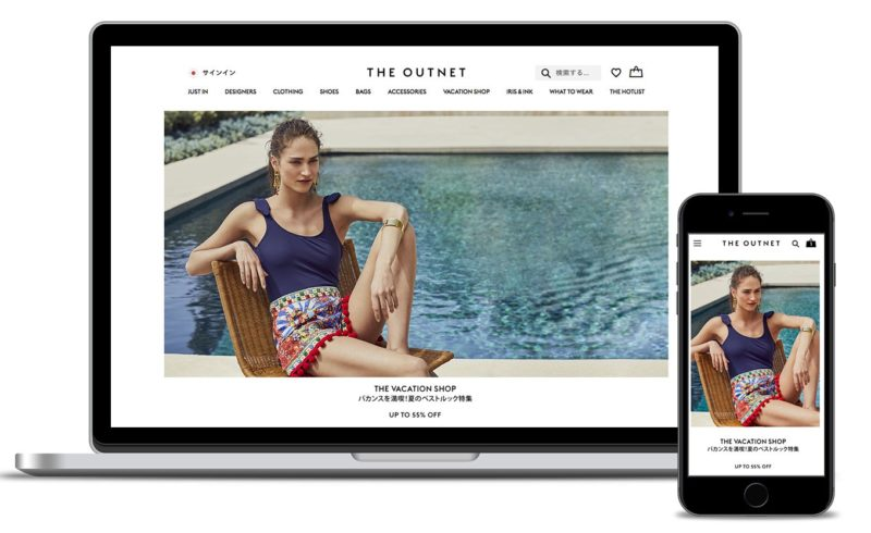 58bdc34333478e THE OUTNET launches in Japan